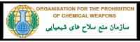 سازمان منع سلاح های شیمیایی